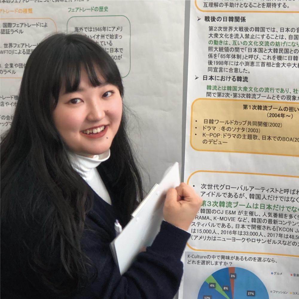 長谷川真子さん
