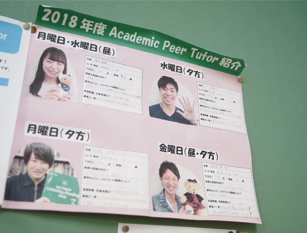 Academic peer